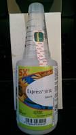 Експрес гербіцид (экспресс гербицид) для соняшника