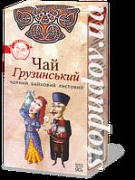 """Чай """"Сто пудов"""" """"Грузинский черный байховый"""" листовой 90 г [25]"""