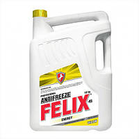 Антифриз Felix Energy -45 Белая Банка 10л