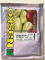 Семена перца Айвенго 10.000 тыс. семян