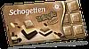 Шоколад Schogetten Trilogia Coffee (Шогеттен трилогия кофе) 100 г. Германия