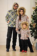 Женский зимний горнолыжный костюм-двойка (комбинезон) с отстегивающимся капюшоном, комбинированый