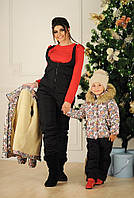 Детский горно-лыжный, зимний, теплый костюм-двойка:куртка на меховой подкладке и комбинезон на синтепоне