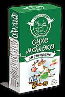 """Сухе молоко знежирене """"Сто пудів"""", 150 г (коробка)"""