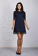 Нарядное темно-синее платье с кружевом и золотистым украшением размер:44,46,48,50