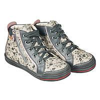 Memo New York 1BE Серые - Ортопедические кроссовки для девочек (р.26-38) - Urban Classic