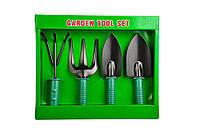 ТОП ВЫБОР! Набор садовых инструментов Garden Tool Set 4 предмета, 1002108, набор садовых инструментов, набор садового инструмента, Набор садовых
