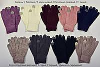 Перчатки Айфон женские зимние