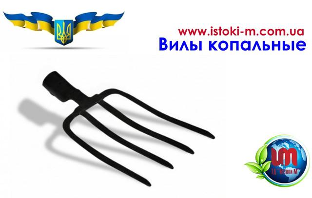 инструмент для огорода_садово-огородный инструмент_вилы копальные