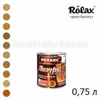 Лазурь алкидная для дерева Ролакс Premium, 0,75 л