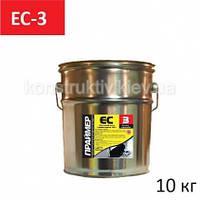 Праймер Мастика гидроизоляционная ЕС-3, 10 кг (битумная)