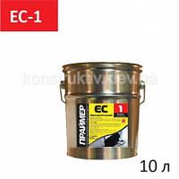 Праймер (Praimer) Грунт битумный ЕС-1, 10 л