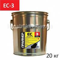 Праймер Мастика гидроизоляционная ЕС-3, 20 кг (битумная)