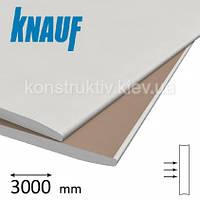 Гипсокартон стеновой Кнауф (Knauf) ГКП 12,5x3000x1200