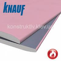 Гипсокартон огнестойкий Кнауф (Knauf) ГКЛО 12,5x2500x1200