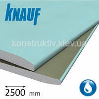 Гипсокартон влагостойкий Кнауф (Knauf) ГКПВ 12,5x2500x1200