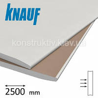 Гипсокартон стеновой Кнауф (Knauf) ГКП 12,5x2500x1200