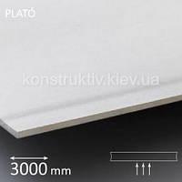 Гипсокартон потолочный Лафарж (Lafarge) PLATO 9,5x3000x1200