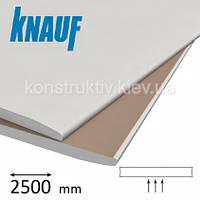 Гипсокартон потолочный Кнауф (Knauf) ГКП 9,5x2500x1200
