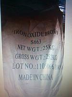 Пигмент для бетона коричневый 663 (Гонконг)