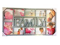 ТОП ВЫБОР! Мультирамка коллаж 143L Family на 10 фото на стену, 1002132, Мультирамка коллаж 143L Family на 10 фото, Мультирамка коллаж на 10 фото