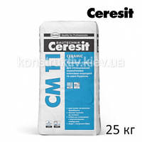 Клей для керамической плитки Церезит (Ceresit) СМ 11, 25 кг