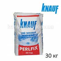Клей для гипсокартона Кнауф (Knauf) Перлфикс, 30 кг (монтажный)