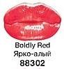 """Блиск для губ """"Незабутній поцілунок"""", колір Boldly Red, Avon Perfect Kiss, Яскраво-червоний, Ейвон, 88302"""