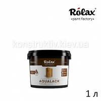 Лак для дерева акриловый Ролакс Аквалак Premium, 1 л (водоразбавимый)
