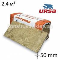 Минеральная вата URSA TERRA-135 (1000-600-50)-4шт./ 2,4 кв.м.