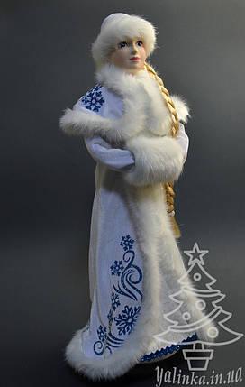 Снегурочка под елку 0564, фото 2