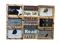 ТОП ВЫБОР! Мультирамка коллаж для фотографий Enjoy Life, 1002099, фоторамки коллажи фотографий, мультирамка коллаж для фотографий Enjoy Life,