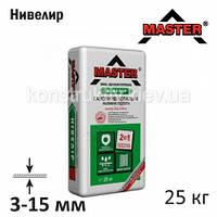 Смесь самовыравнивающаяся Мастер (Master) Нивелир 3-15мм, 25 кг.