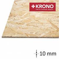 ОSB плита  Krono (1250*2500*10) влагостойкая