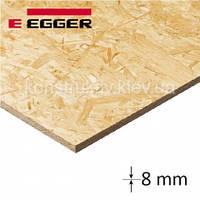 ОSB плита  EGGER (1250*2500*8) влагостойкая