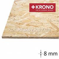 ОSB плита  Krono (1250*2500*8) влагостойкая