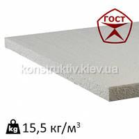 Пенопласт ГОСТ плотность 15,5 кг