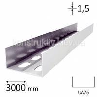 Профиль для гипсокартона UA 75, 3 м. (1,5мм)