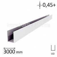 Профиль для гипсокартона UD 27, 3 м (0,45+)