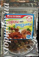 """Суміш горіхи та родзинки """"Сто пудів"""" 75 г [8]"""