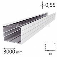 Профиль для гипсокартона CD 60, 3,0 м (0,55)