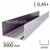 Профиль для гипсокартона UW 100, 3 м (0,45+)