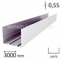 Профиль для гипсокартона UW 75, 3 м (0,55)