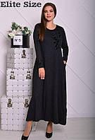 Трикотажное длинное платье украшено камнями 48+