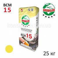 Смесь для кладки клинкерного кирпича Ансерглоб (Anserglob) ВСМ-15 (Желтый 02), 25 кг 1/42