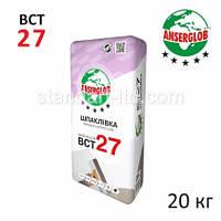 Шпатлевка фасадная Anserglob  ВСТ-27, светло-серая 20 кг