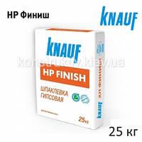 Шпатлевка Knauf  НР Финиш , 25 кг