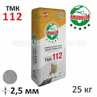 Штукатурка декоративная Anserglob ТМК-112 короед серая, 25 кг