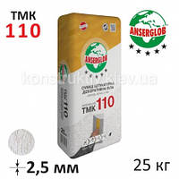Штукатурка декоративная Anserglob ТМК-110 короед белая, 25 кг