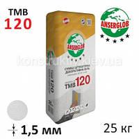 Штукатурка декоративная Anserglob ТМВ-120 камешковая белая, 25 кг